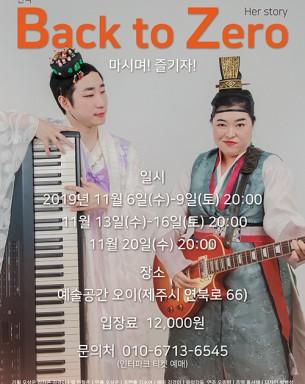 [공연] 연극