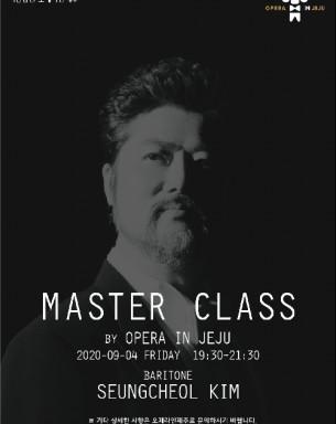 [교육] 오페라 아카데미 Master Class 일자: 2020.09.04 ~ 2020.09.04시간: 19:30 ~ 21:30장소: 오페라인제주 스튜디오문의: 064-748-9922